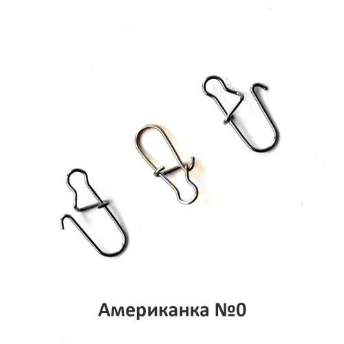 """Застежка """"Американка"""" - 4"""