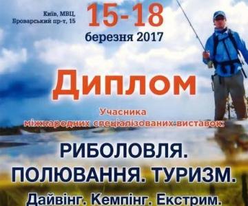 ACTIV EXPO FEST - весна 2017