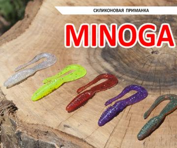Силіконова приманка Minoga