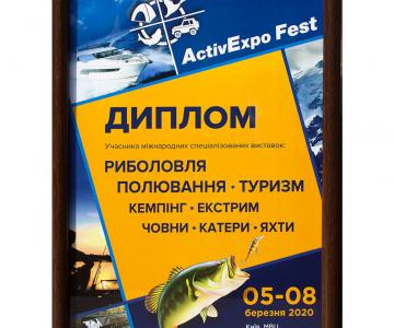 выставка ActivExpoFest