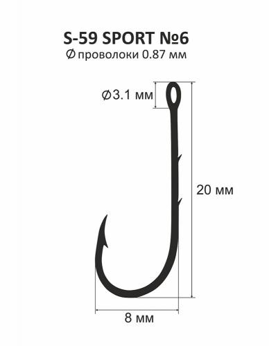 Одинарный крючок S-59 с насечками - 4
