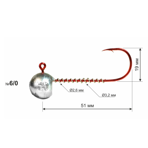 Джиг-головка 90° RED крючок №6/0 - 1