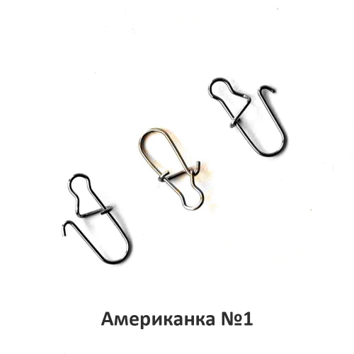 """Застежка """"Американка"""" - 5"""