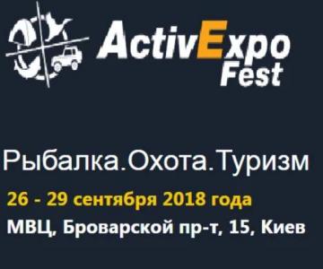 ФИШЭКСПО - осень 2018