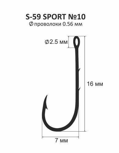 Одинарный крючок S-59 с насечками - 2